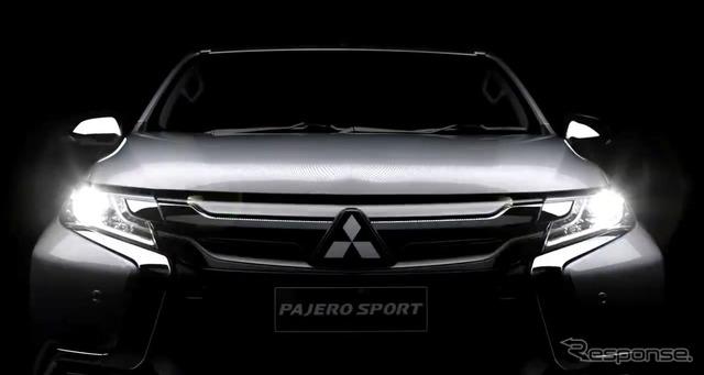 Teaser image of Mitsubishi's all-new Pajero Sport