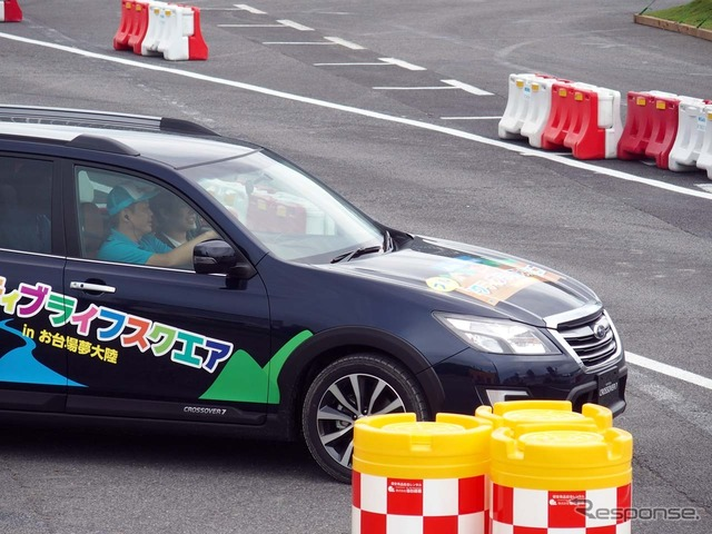 A test driver from Subaru drove the cars.