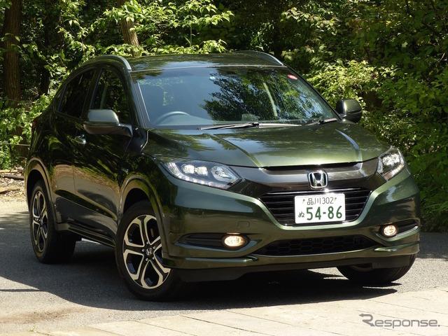 Honda Vesel hybrid Z