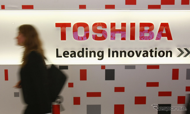 Toshiba (the reference image)
