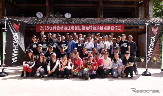 In Le Village activity initiation ceremony photo