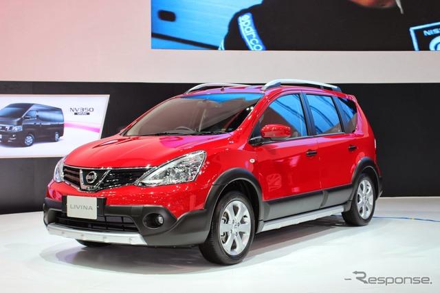Nissan livina (reference image)