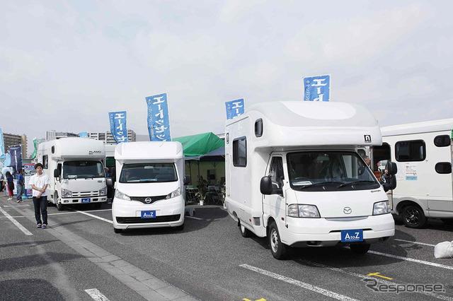 Kanagawa motorhome fair