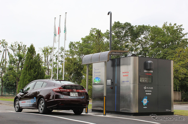 Smart hydrogen stations and FCX Clarity