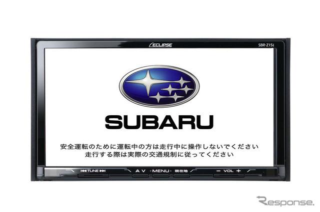 Subaru's Fujitsu ten SBR-Z15i adopted for light vehicles
