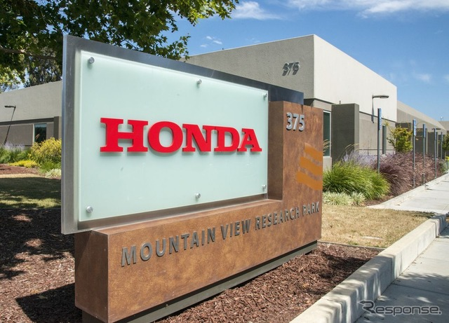 Honda United States Silicon Valley opened a new research and development facility