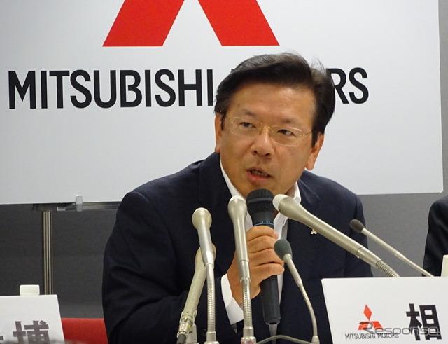 Aikawa, t. President of Mitsubishi Motors