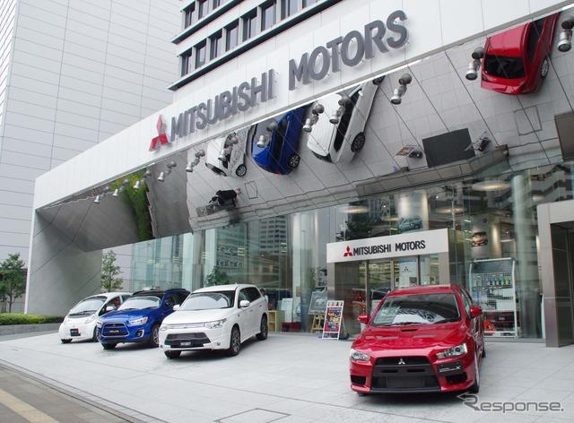 Mitsubishi Motors head office