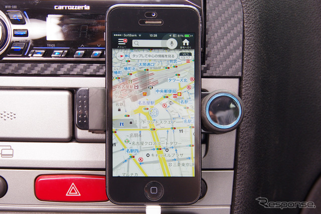 Yahoo! Messenger Car navigation systems (iOS version)