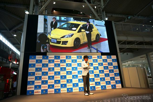 3 car Meister certification presentation