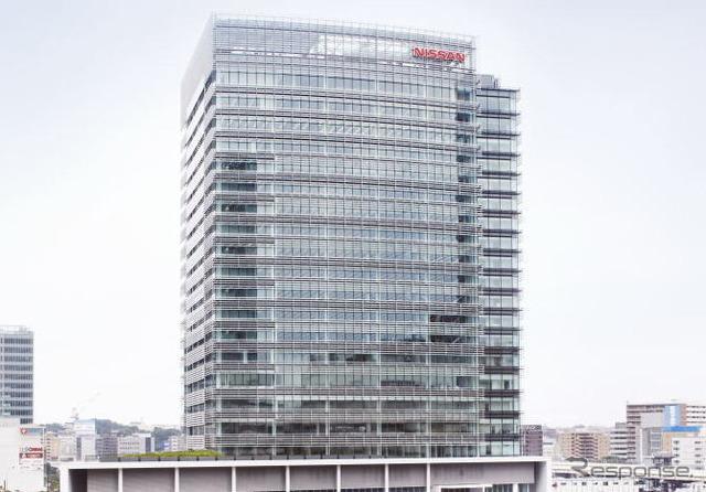 Nissan Motor global headquarters