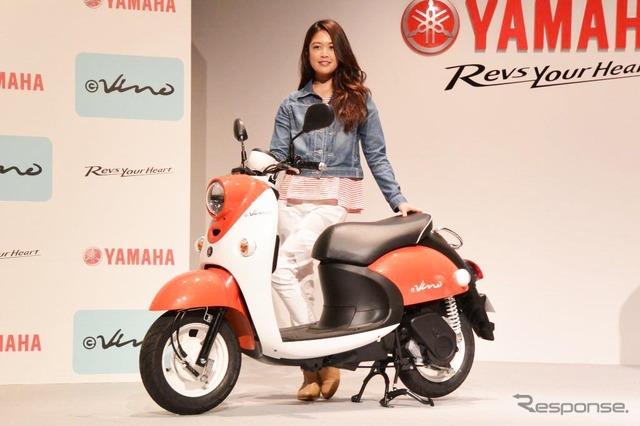 Yamaha E-Vino conference
