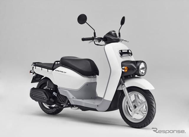 Honda Benali