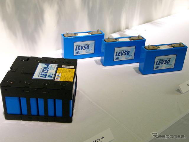 Used Mitsubishi I-miev battery module (reference image)