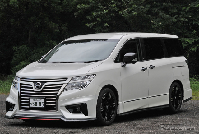 Elgrand NISMO performance package for vehicles with