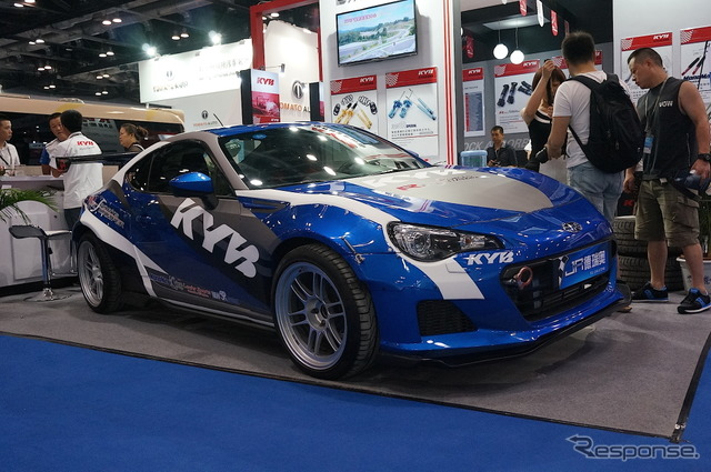 KYB (Beijing all-in-tuning 2014)