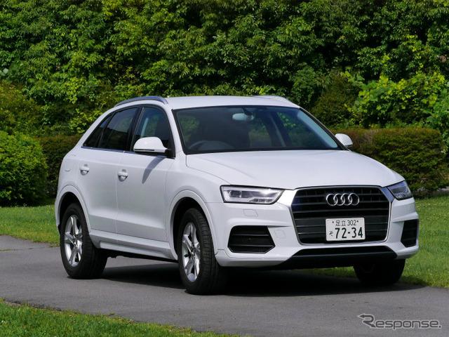 Audi Q3 2.0 TSFI Quattro