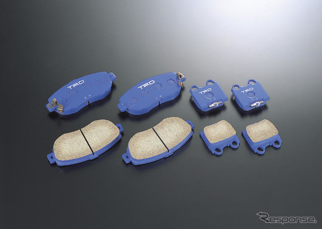 "For VITZ Crown TRD brake pad ""Blue"""