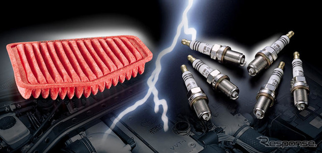 Air filter, spark plug sets limited sales campaigns