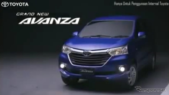 Upgraded Toyota Avanza