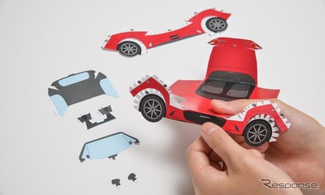 Mazda MX-5 papercraft