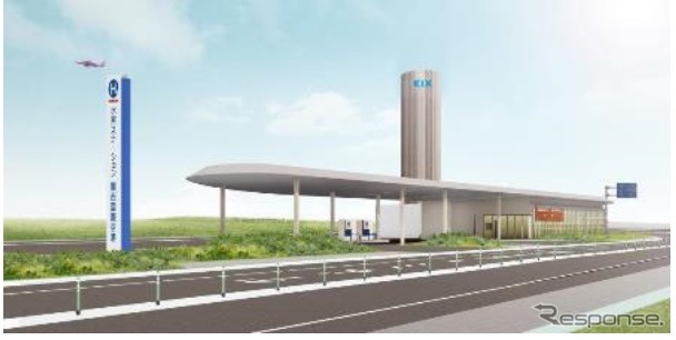 Iwatani adopted innovative design at the Kansai International Airport hydrogen station established (see image).