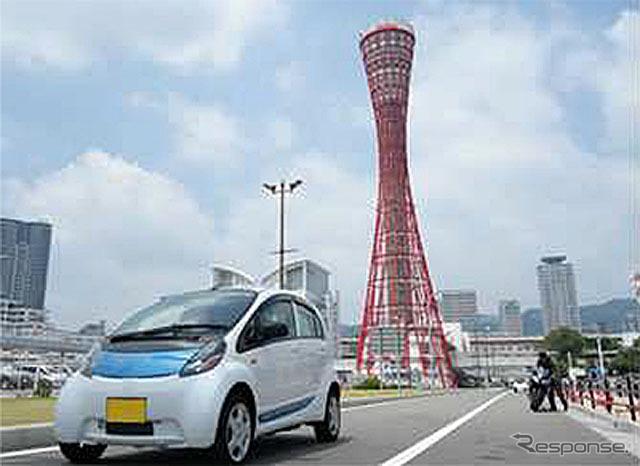 Ubiteq, with Japan Unisys one-way system EV CarSharing verification image