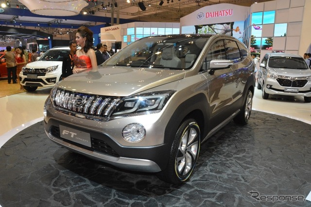 Daihatsu FT Concept at 2015 Gaikindo Indonesia International Auto Show