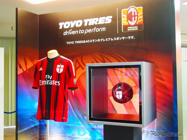 AC Milan symbol rules in midair Toyo rubber