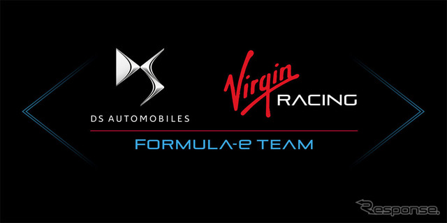 DS and Virgin racing