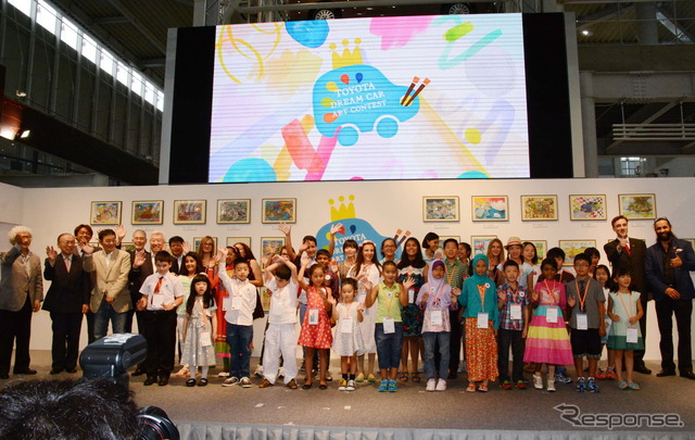 Children who came to Japan as a finalist