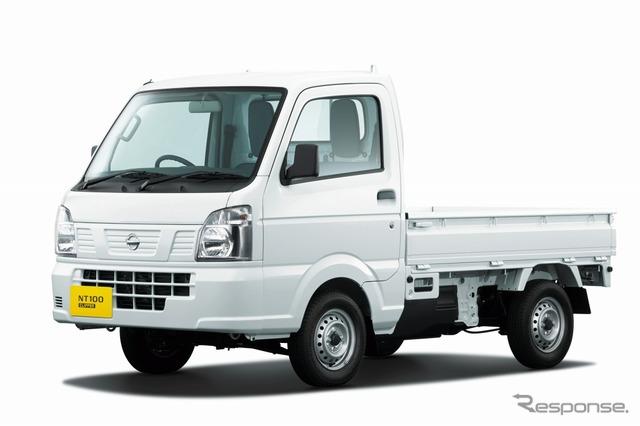 Nissan NT100 Clipper