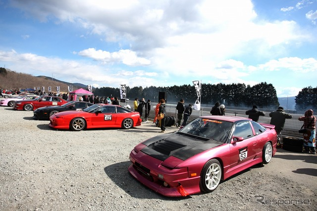 Drift course GRAND PRIX