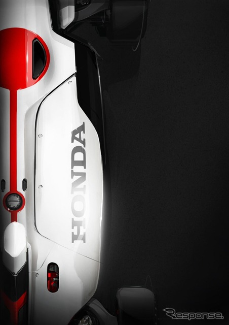 Teaser image of Honda Project 2&4