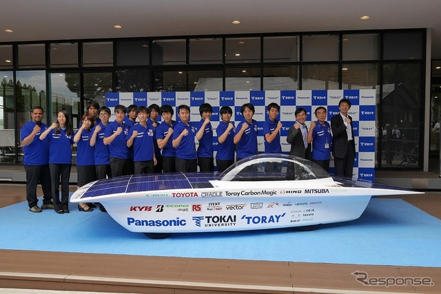 Tokai University solar car team