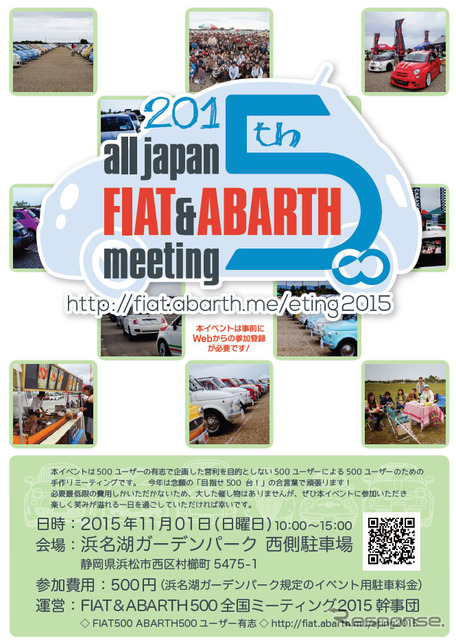 Fiat & Abarth 500 national meeting