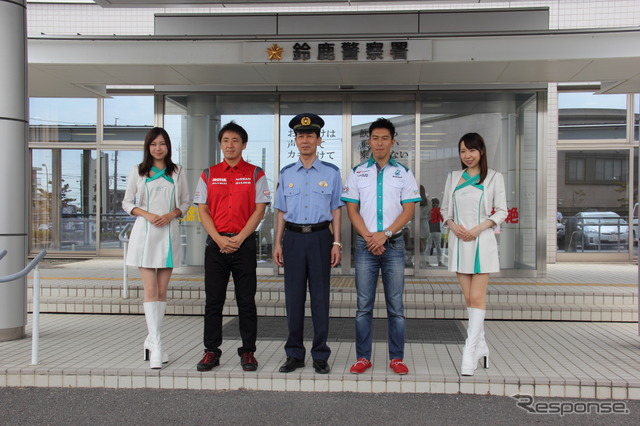 Courtesy visit to Suzuka police state