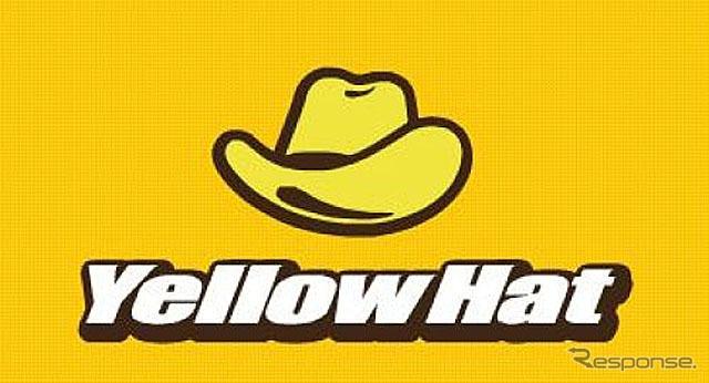 Yellow Hat (logo)