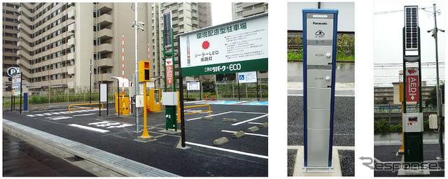 Mitsui repark Urawa high rise estates parking