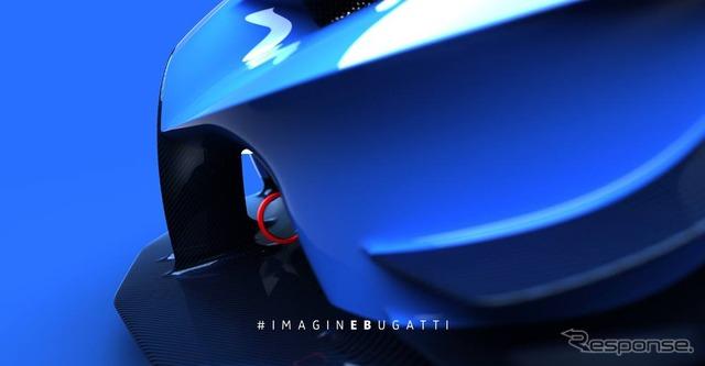 Bugatti vision Gran Turismo notice image