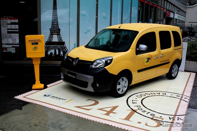 Renault Kangoo la post (LA POSTE marks for side and rear only exhibition car specifications)