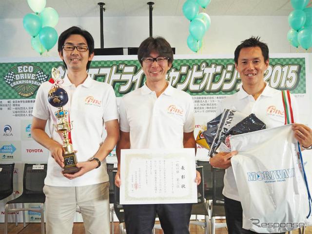 Fukuda, Furuta, Oka our instructors from the left