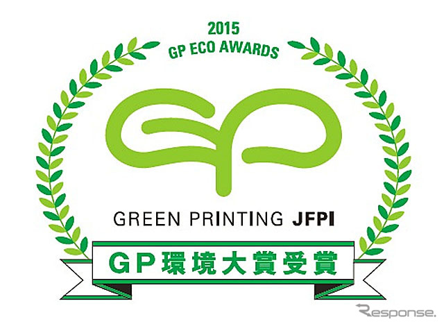 GP environmental awards