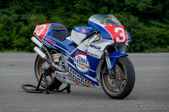 ฮอนด้า NSR500 (' 89)