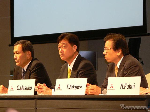 ส่วนหัวด้านขวา Aikawa การจัดการ...