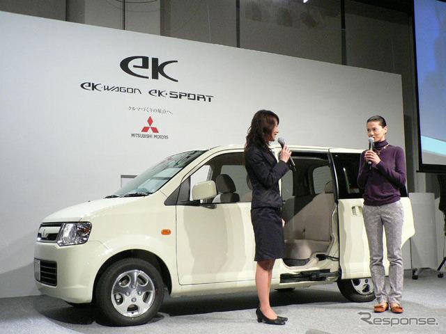 EK [Mitsubishi ใหม่ประกาศ] อาวุธของ Ma ของพลังงานภาพนิ่งประตู
