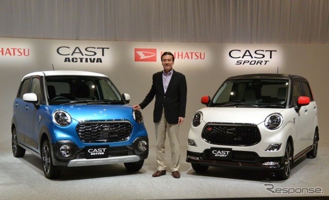 Product launch of Daihatsu's new kei car, the Cast