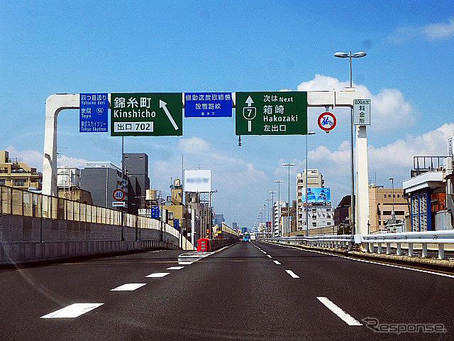 Metropolitan Expressway (the reference image)