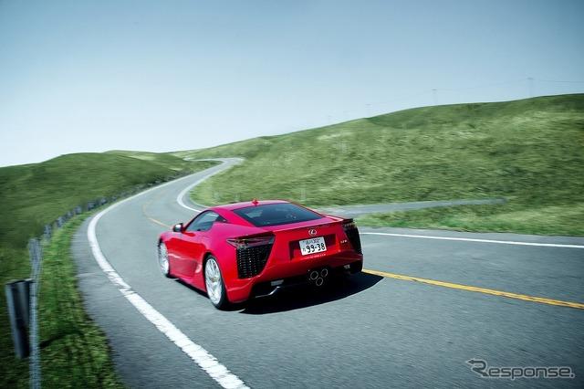 Lexus Amazing Experience