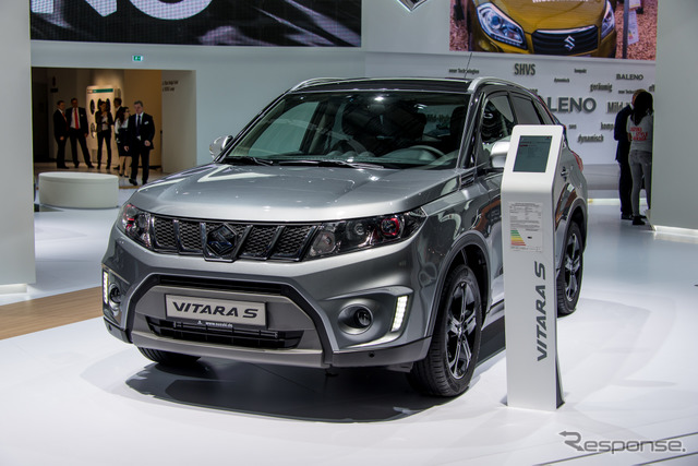 Suzuki Vitara S at 2015 Frankfurt Motor Show